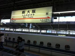 大阪での実働明日のアポ_b0040332_2024015.jpg