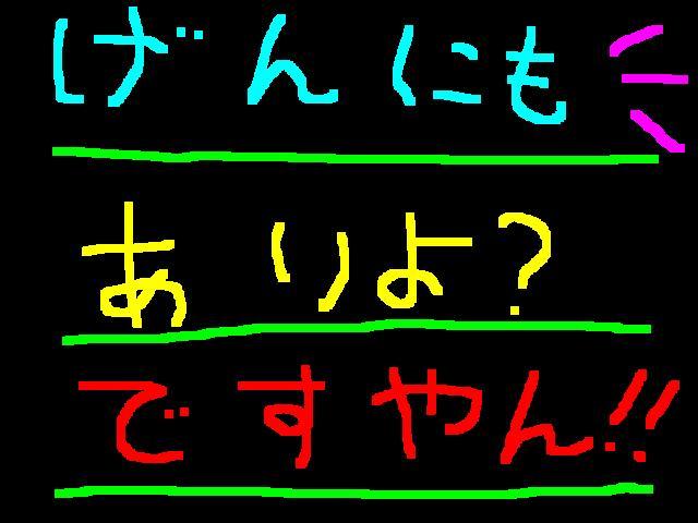 f0056935_2081669.jpg