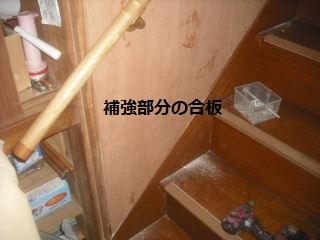 f0031037_2210111.jpg