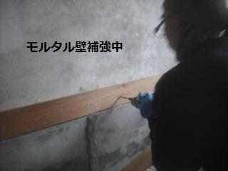 f0031037_22101192.jpg