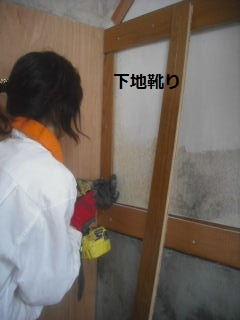 震災復旧工事2日目_f0031037_22102677.jpg