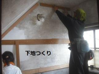 震災復旧工事2日目_f0031037_22103120.jpg