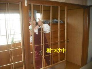 震災復旧工事2日目_f0031037_2274339.jpg