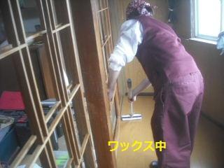 震災復旧工事2日目_f0031037_2275078.jpg