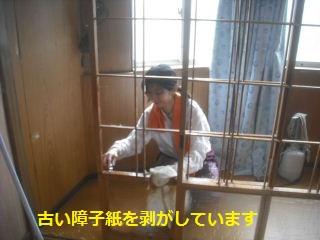 震災復旧工事2日目_f0031037_2275755.jpg