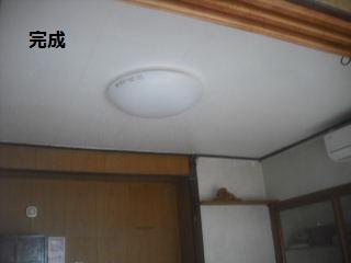 震災復旧工事2日目_f0031037_227842.jpg