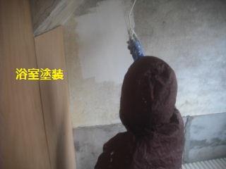震災復旧工事2日目_f0031037_2282839.jpg