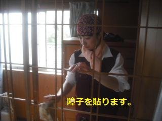 震災復旧工事2日目_f0031037_228313.jpg