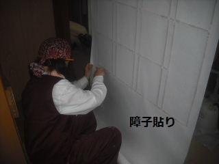 震災復旧工事2日目_f0031037_2291137.jpg