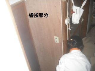 震災復旧工事2日目_f0031037_2293723.jpg