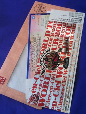 L\'ArcのUSJチケットが届いたー!_c0036138_14533458.jpg