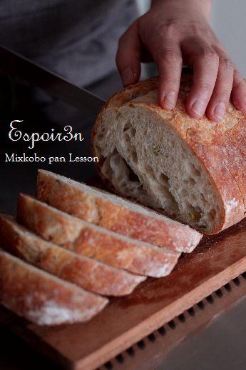 自家製酵母パン教室Espoir3n ご予約はじまります+_c0162653_14242524.jpg