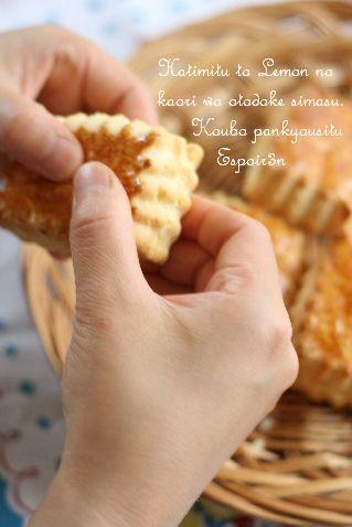 自家製酵母パン教室Espoir3n ご予約はじまります+_c0162653_14271629.jpg