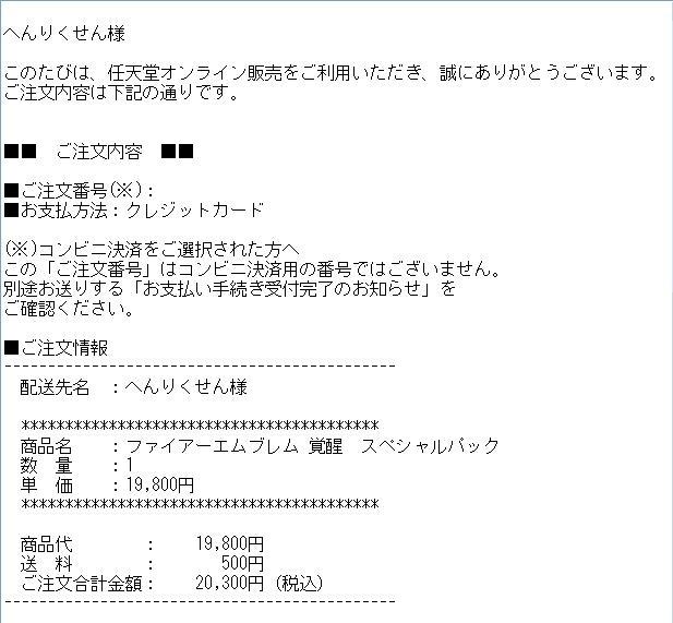 b0043454_10282332.jpg