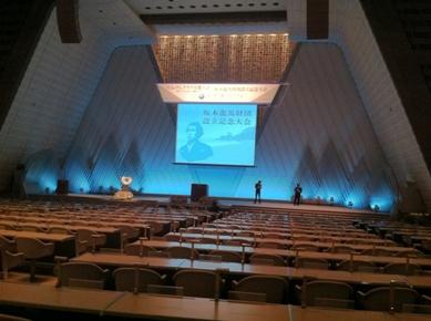 京都国際会館で講演_f0088456_043466.jpg