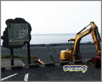 音丸会長・八建の社長に感謝!_e0273365_18191236.jpg