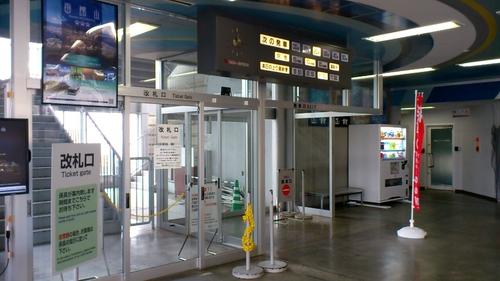 函館ロープウェイの山麓駅_b0106766_218174.jpg