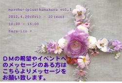 c0235166_1261797.jpg
