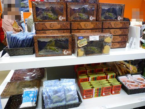 紫の野菜ジュース@インカ帝国展の特別メニュー_c0152767_21461041.jpg
