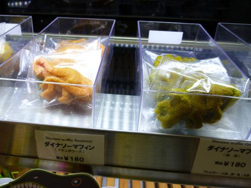 紫の野菜ジュース@インカ帝国展の特別メニュー_c0152767_21552818.jpg