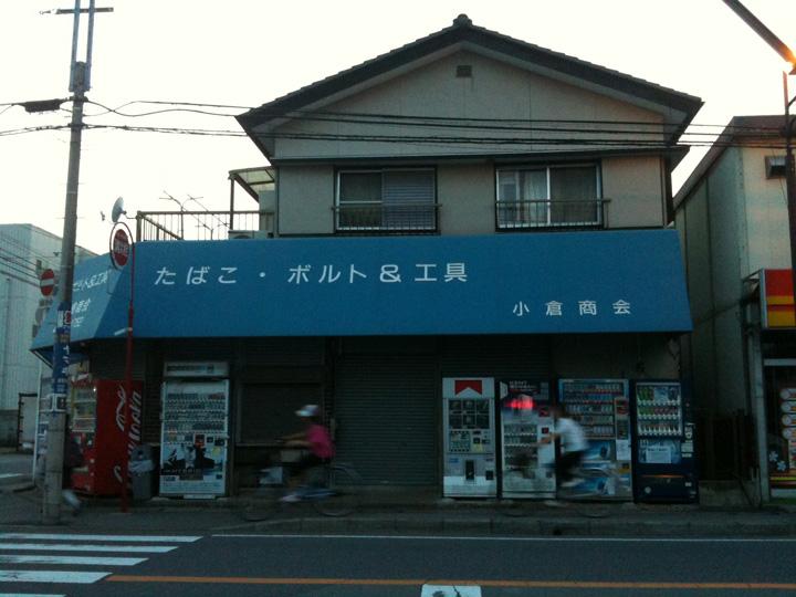 b0021570_20114918.jpg