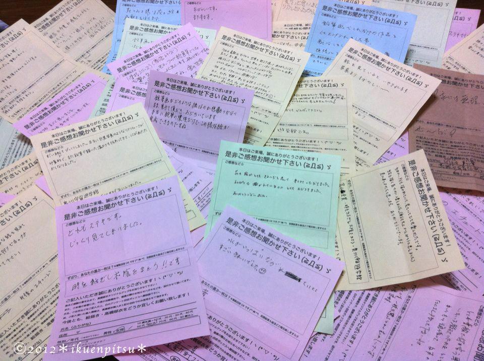 個展レポート ご感想に心から感謝!!編 2012/4/27_f0099972_6445329.jpg