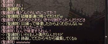 b0083880_19475876.jpg