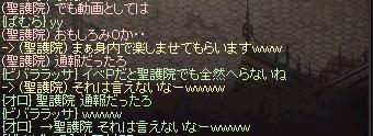 b0083880_1948775.jpg