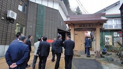 議員セミナー    「ふきのとう」竣工祝賀会_f0019487_1736387.jpg
