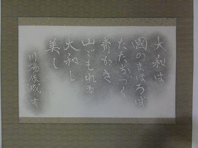 f0007689_1934128.jpg