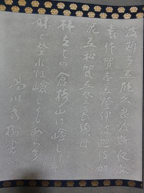 f0007689_1952181.jpg