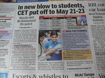 インド出張2012年04月-第三日目-スコールとイングリッシュパブレストラン_c0153302_20392929.jpg