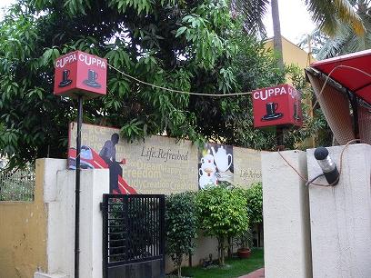 インド出張2012年04月-第三日目-スコールとイングリッシュパブレストラン_c0153302_20431941.jpg