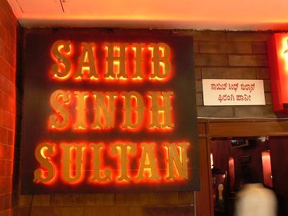 インド出張2012年04月-第三日目-スコールとイングリッシュパブレストラン_c0153302_20472770.jpg