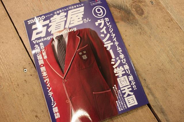 オリジナルキャスケット入荷!!_d0121303_1520102.jpg