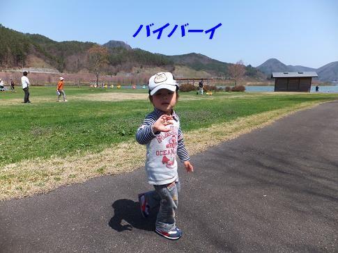 f0179203_166297.jpg