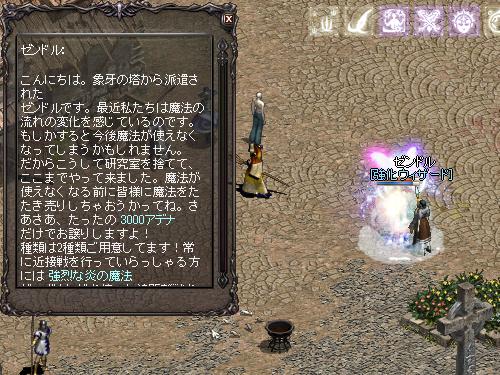 b0056117_440158.jpg