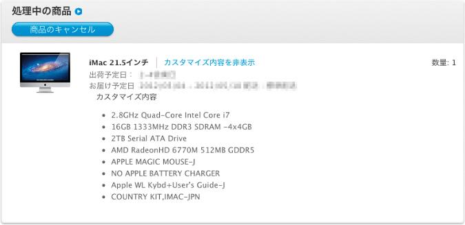 Mac_e0117517_22514248.jpg