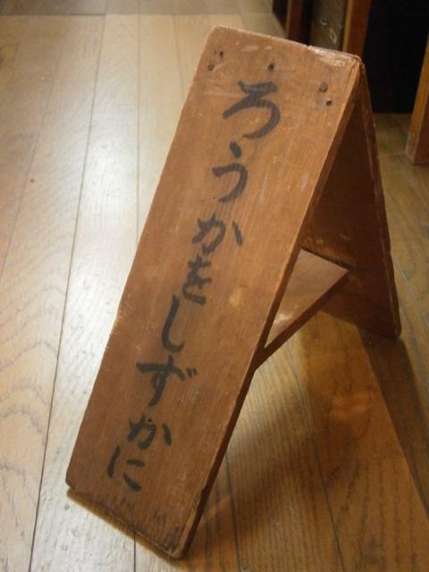 図工室の椅子♪_e0199317_20334161.jpg