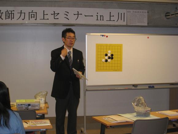 教師力向上セミナー旭川ナイター会場_e0252129_720784.jpg