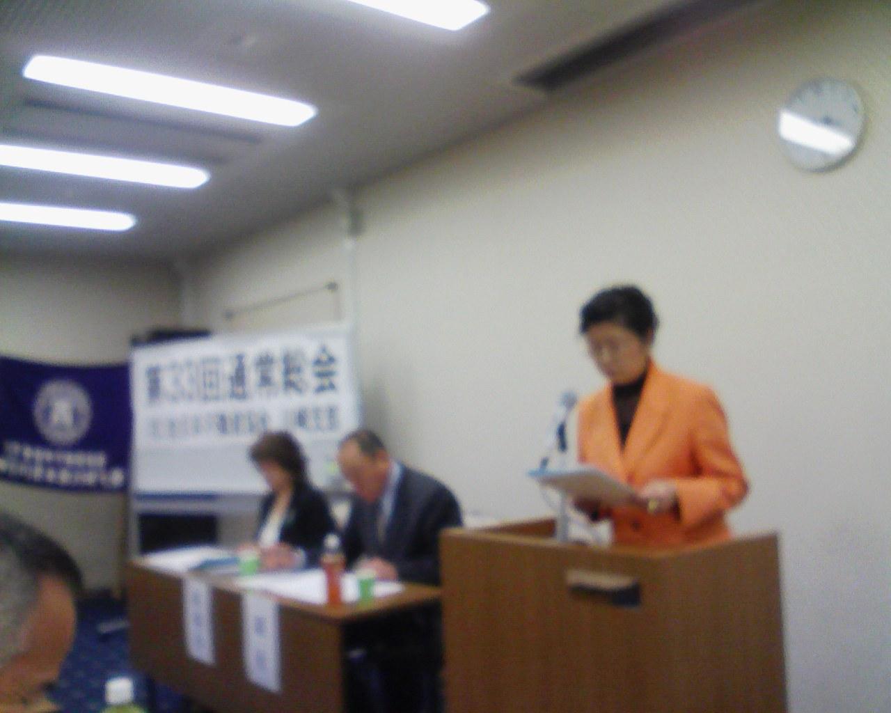 全日本不動産協会川崎支部総会が開かれました_d0057733_11511091.jpg