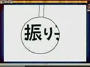 泣けるパラパラ漫画で話題の鉄拳、ラム ワイヤーの新曲「名もない毎日」PVで新作パラパラ漫画制作開始!_e0025035_9425161.jpg