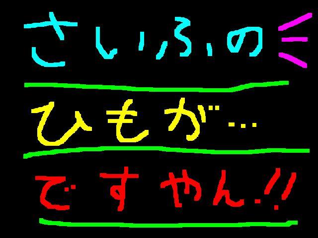 f0056935_19302479.jpg