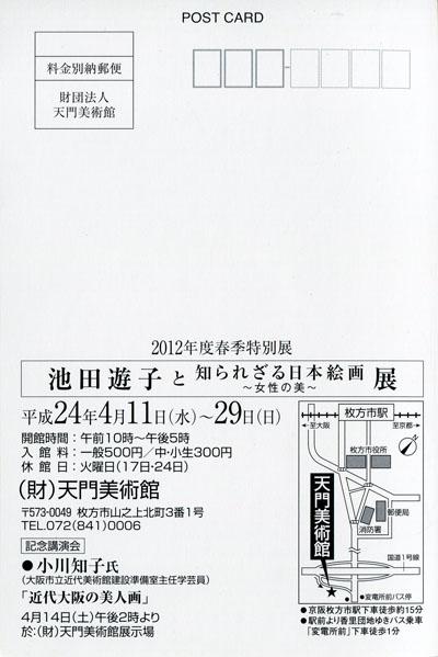 b0081843_2051512.jpg