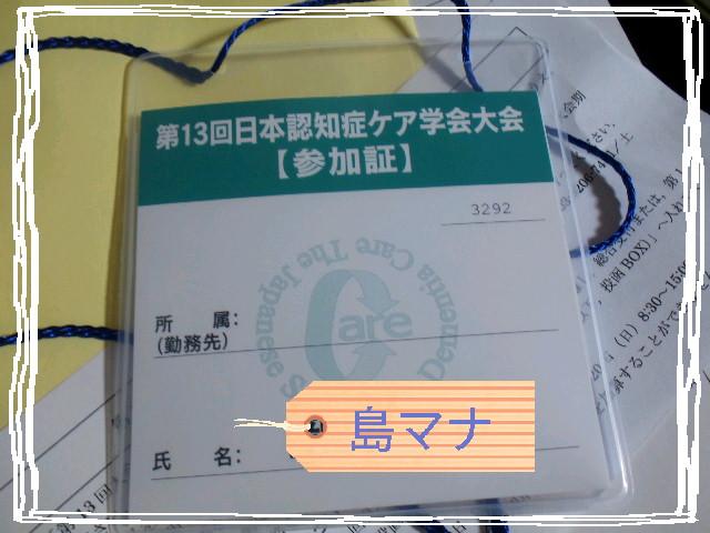 f0183846_2053135.jpg
