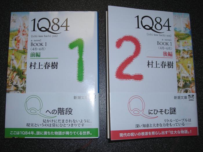 f0151647_18263843.jpg