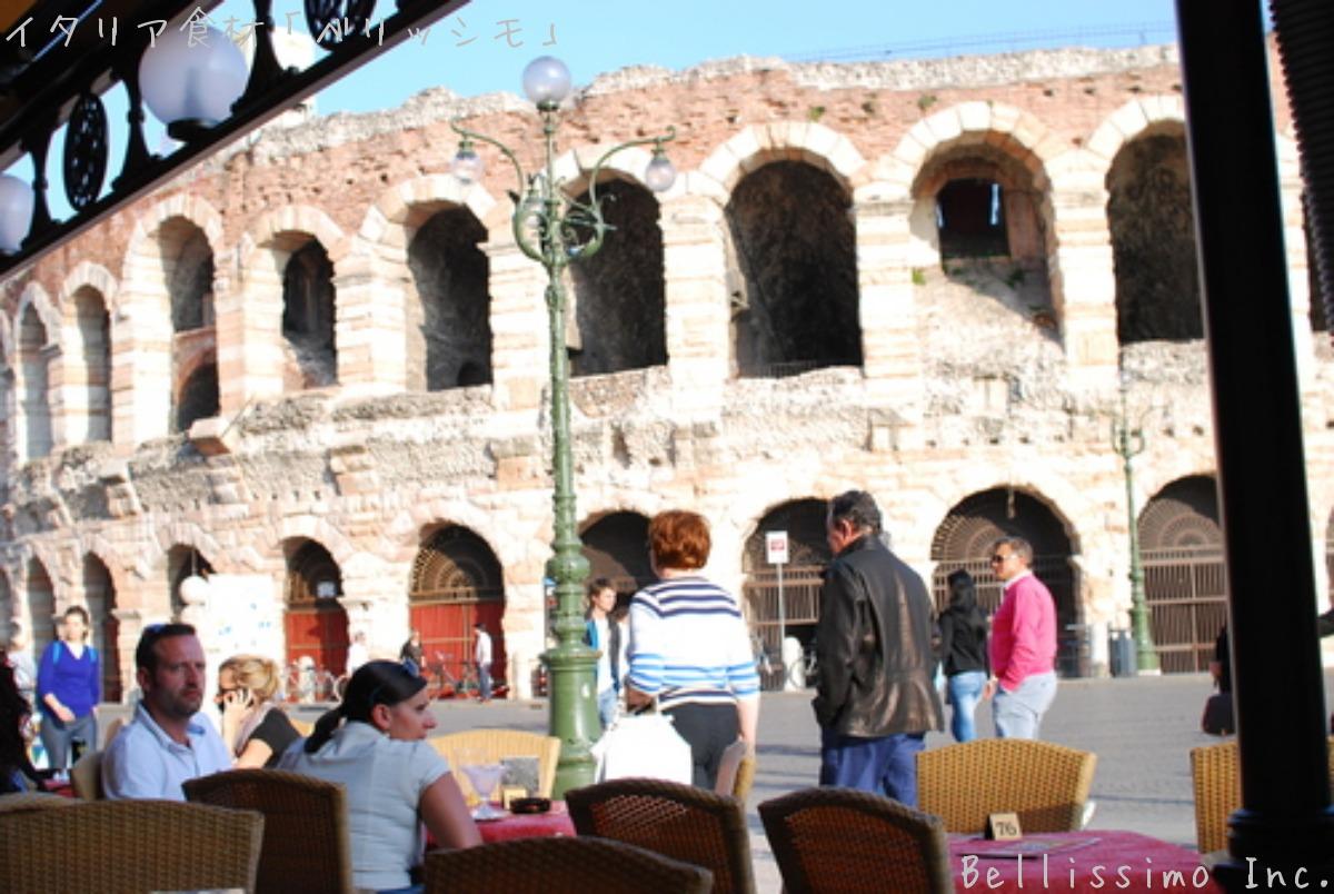 イタリア・スローフード食材の旅 2012年春 vol.04 「ヴェローナ ホテル・アッカデミア」_c0003150_23371774.jpg