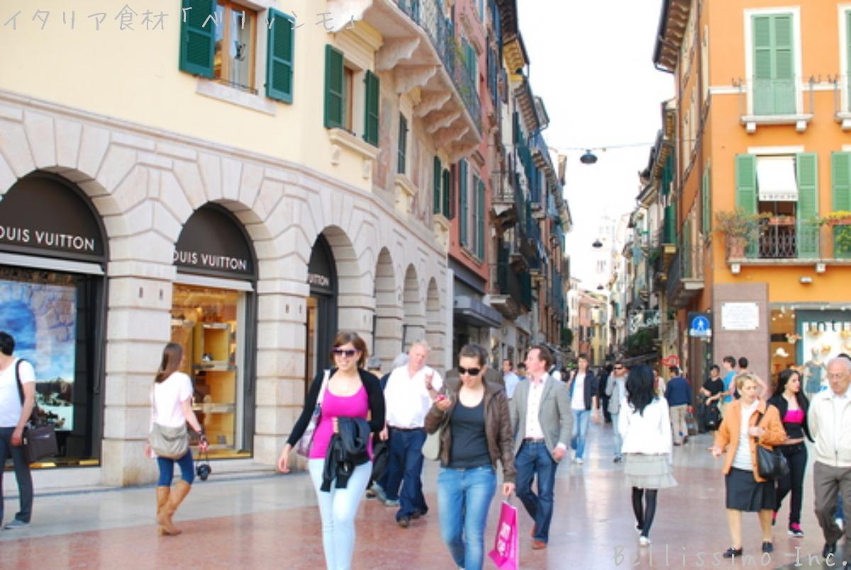 イタリア・スローフード食材の旅 2012年春 vol.04 「ヴェローナ ホテル・アッカデミア」_c0003150_23392283.jpg