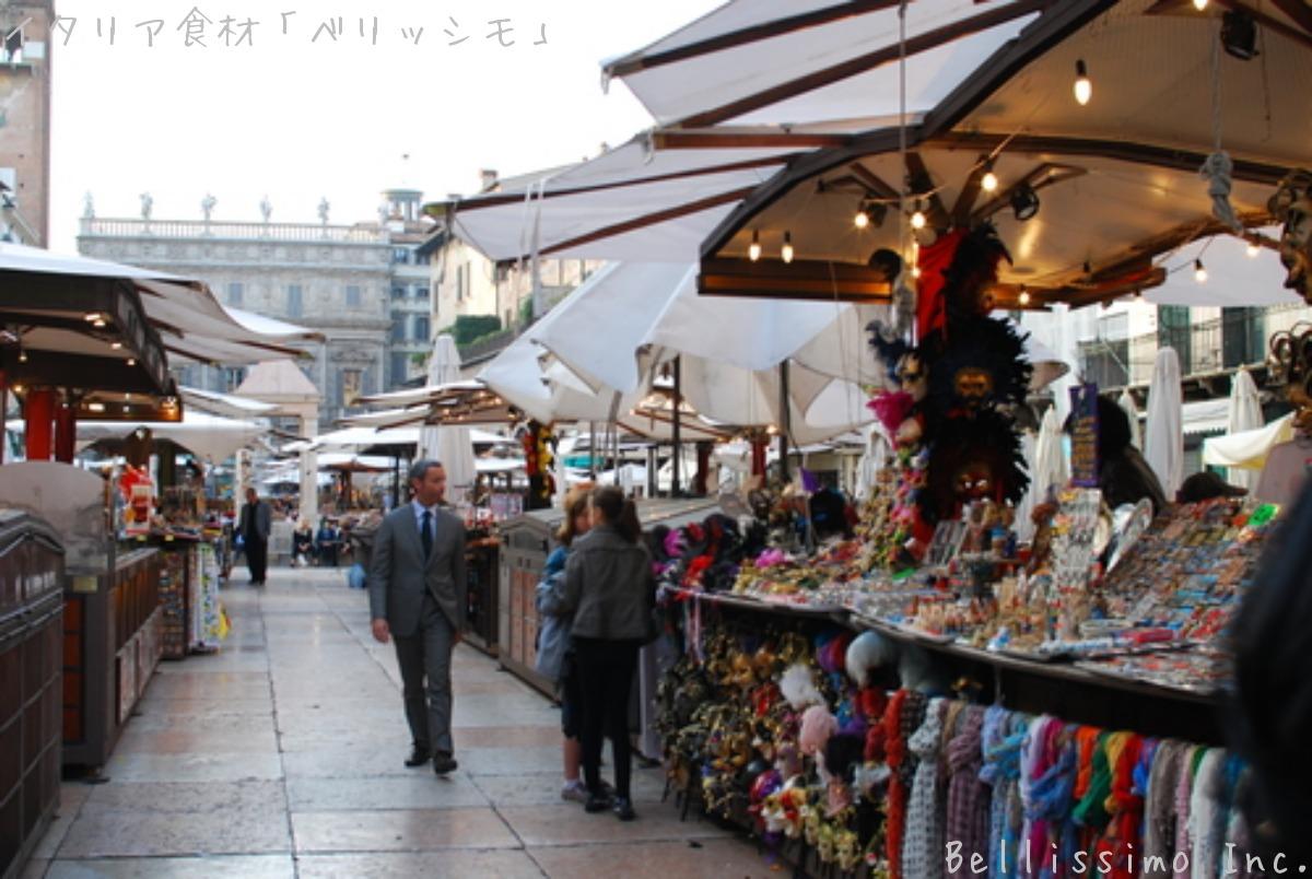 イタリア・スローフード食材の旅 2012年春 vol.04 「ヴェローナ ホテル・アッカデミア」_c0003150_23425398.jpg