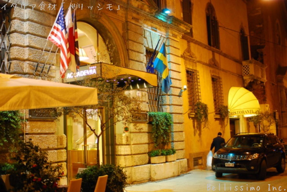 イタリア・スローフード食材の旅 2012年春 vol.04 「ヴェローナ ホテル・アッカデミア」_c0003150_2349622.jpg